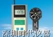 AM-4826数字风速表(价格优惠)