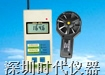 AM-4822多功能风速表(价格特优)