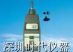 DT-2235A,DT-838C,DT-836转速表
