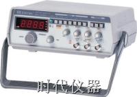GFG-8020H信号发生器|GFG-8020H函数信号发生器