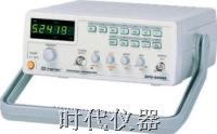 GFG-8250A函数信号发生器|GFG-8250A信号发生器