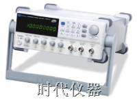 SFG-2110信号发生器(价格特优)