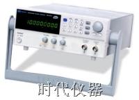 SFG-2004数字合成函数信号发生器(价格特优)