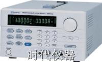 PSM-2010可编程电源