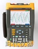 福禄克万用示波表Fluke199B|手持式示波器Fluke199B