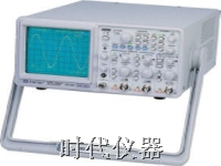 GRS-6052A模拟数字存储示波器