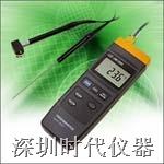 日本莱茵手持式测温计TC800(已经停产)