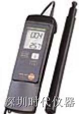 德国德图TESTO 425热敏风速计(价格特优)