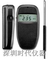加野麦克斯KANOMAX 6004热线式风速计(价格特优)