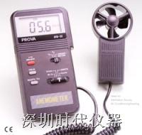 台湾泰仕AVM-01风速计,AVM-03风速仪