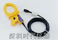 HIOKI 9661钳形电流传感器