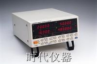 日本日置HIOKI 3331高性能3项电力计