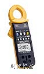 日本日置HIOKI 3285交直流钳型表(价格特优)