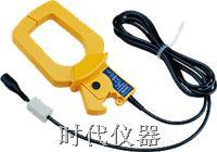 日本日置HIOKI 9669钳式传感器 电流钳