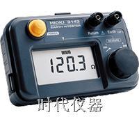 日本日置HIOKI 3143接地电阻计、HIOKI3143接地电阻测试仪