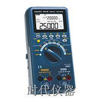日本日置 HIOKI 7016直流信号发生器、HIOKI7016过程校验仪