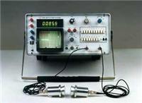 CTS-25型非金属超声探伤仪