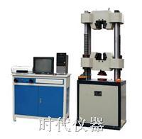 WEW-100B微机屏显万能试验机,WEW-100B万能试验机 WEW-100B