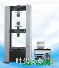 WDW-20微机控制电子万能试验机 WDW-20