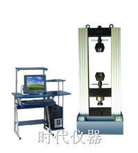 WDW-10电子式万能试验机