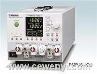 日本菊水PMP18-3TR全跟踪多路输出电源