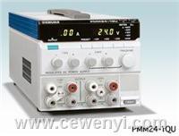 日本菊水PMM24-1QU双道跟踪多输出电源