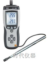 DT-8880风速计, DT-8880热式风速计