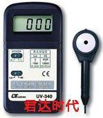 TN2340紫外线强度计