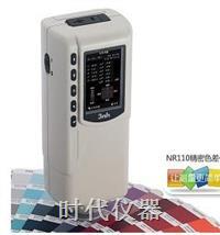 色差仪 可以连接电脑 用途工业涂装,国产高性价比精密色差仪,3nh电脑色差仪100系列基础版本;最优惠的价格,最实用的功能,让测量更简单。