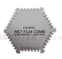 CM-8000六角湿膜仪