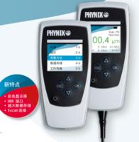 菲尼克斯 Surfix EX-FN 膜厚仪