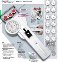施密特DX2-400机械式张力仪 DX2-400