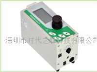 LD-6C微电脑激光粉尘仪 品牌日本加野麦克斯 四川嘉