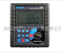 依泰ETCR3000数字式接地电阻表 日本公立供应