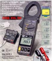 供应钳形功率表TES-3063福禄克日本日置群特