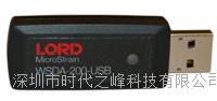 WSDA-200-usb USB无线网关
