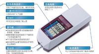 三丰 mitutoyo SJ-210 表面粗糙度测量仪