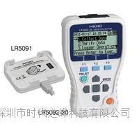 日置LR5091通讯转换器
