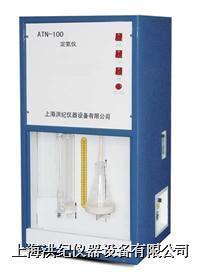 蛋白质测定仪 ATN-100