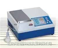 乳成份分析仪 LactoStar
