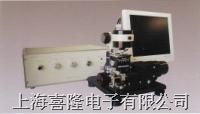 超薄膜划痕试验机 CSR-2000