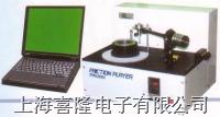 摩擦磨耗试验机 FPR-2100