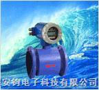 AMF/W卫生型电磁流量计 AMF/W