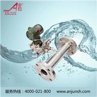 湿的氯气用什么流量计,上海安钧 V锥差压式流量计 AVZ