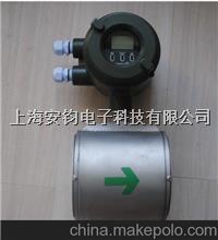 供应日本横河SE系列--测泥沙浆用电磁流量计  SE系列
