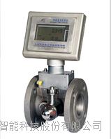 智能一体计量仪表,天然气气体涡轮流量计 AJWG