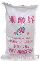 3.5水硼酸锌