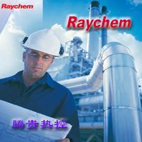 富于創新的品牌 Raychem