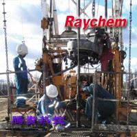 電熱井下伴熱系統 Raychem