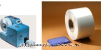 手动微孔板热封口机 胶片